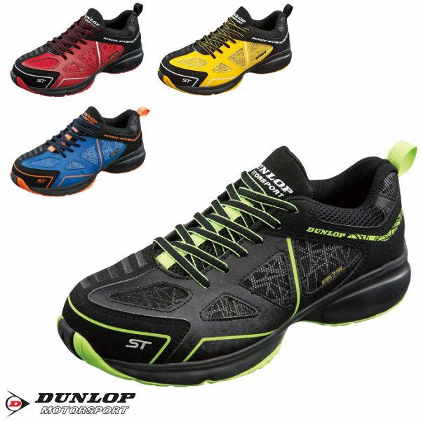 安全靴 メンズ DUNLOP ダンロップ モータースポーツ マグナムST303 安全スニーカー 4E 全4色 24.5〜30.0CM ST303 スニーカー