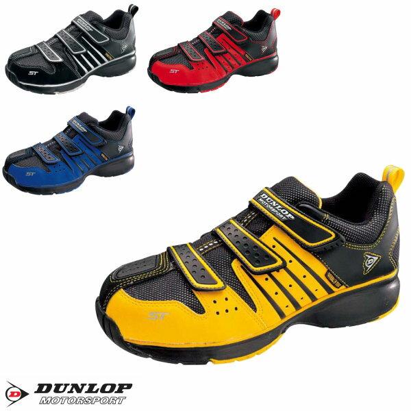 安全靴 メンズ DUNLOP ダンロップ モータースポーツ マグナムST302 メンズ 安全スニーカー 4E ブラック 24.5〜30.0CM ST302