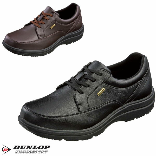 靴 メンズ靴 ビジネス ウォーキング スニーカー 幅広 4E 黒 軽量 ダンロップ モータースポーツ コンフォートウォーカーF008 CF008 売れ筋