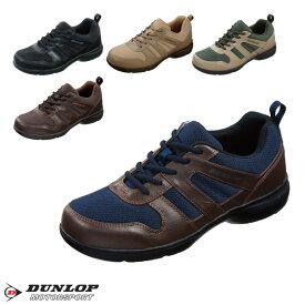 靴 スニーカー ウォーキングシューズ メンズ ダンロップ モータースポーツ コンフォートウォーカーC154 DC154 おすすめ