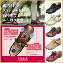【期間限定☆20%off】【日本製】靴 レディース靴 ウォーキング コンフォート 歩きやすい 婦人靴 ビーグルレザーアートオブトラベル AT505 プレゼントにおすすめ 大きいサイズ 22.0cm 2