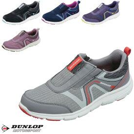 靴 スニーカー レディース スリッポン 4E DUNLOP ダンロップモータースポーツ コンフォートウォーカーC423 DC423