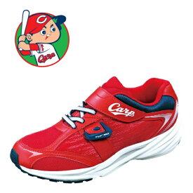 広島東洋カープ承認 カープ グッズ 子供靴 ジュニアスニーカー 2E 男の子 女の子 スピアレーシング カープモデル03 SRC03 おすすめ