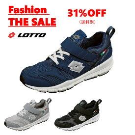 【期間限定「Fashion THE SALE」7/1 10:00〜7/14 9:59】ロット キッズ スニーカー ジュニア 軽量 通気 19.0・20.0・21.0〜24.5cm CS9751