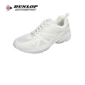 ダンロップ モータースポーツ マックスランライト 通学 スクール ナース 運動靴 白 ランニング スニーカー レディース 幅広3E 撥水 軽量設計 ホワイト 22.0〜24.5cm DM153