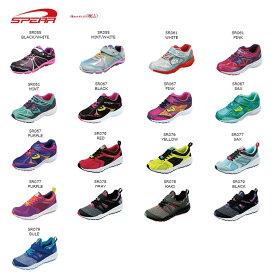 スピアレーシング キッズ ジュニア スニーカー 靴 軽量設計 反射材 19.0cm・20.0cm・21.0cm・21.5cm・22.0cm・22.5cm・23.0cm・23.5cm・24.0cm・24.5cm SR055 SR061 SR067 SR076 SR077 SR078 SR079