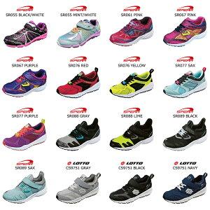 【5%OFFクーポン&ポイント2倍 7月30日00:00〜8月2日09:59】ロット スピアレーシング キッズ ジュニア スニーカー 靴 軽量設計 19.0cm・20.0cm・21.0cm・21.5cm・22.0cm・22.5cm・23.0cm・23.5cm・24.0cm・24.5cm SR05