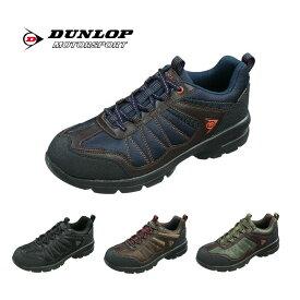 ダンロップ モータースポーツ アーバントラディション メンズ アウトドア 防水 幅広4E 軽量設計 24.5〜27.0・28.0・29.0・30.0cm DU666