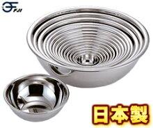 藤井器物製作所/FUJII18-8ミキシングボール24cm#00025(日本製・国産・ミキシングボウル・18-8ステンレス・MARUEFU)
