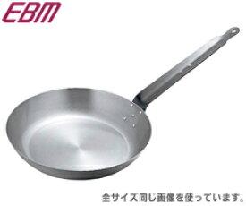 江部松商事/EBM 鉄フライパン30cm 0186000 (鉄製フライパン)