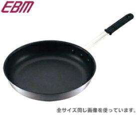 江部松商事/EBM アルミIHエクリプス プロフェッショナル フライパン 7インチ 8881620 (電磁調理器対応・IH対応)