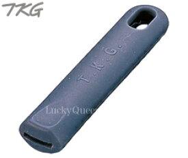 遠藤商事/TKG フライパン用クールハンドル Mサイズ 26〜32cm用 AHL-N02 (フライパンハンドルカバー)