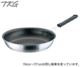 遠藤商事/TKG セレクト アルミ フライパン28cm AHL-M328 (ガス火用・ハードコーティング加工)02P30May15