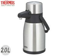 サーモス/THERMOSステンレスエアーポットTAF-2000ステンレスブラック(魔法瓶構造・保温・保冷・2L・2000ml・業務用・卓上用品)