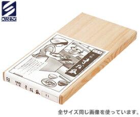 小柳産業 家庭用 木製まな板 22.5cm 09004 (日本製・スプルース材)02P30May15