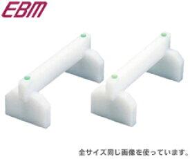 江部松商事/EBM プラスチック まな板用足 2ヶ1組 40cm 0621500 (業務用・厨房用品)02P30May15