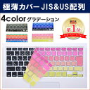 Macbook pro 13 Macbook Air 11 Macbook Air 13 Macbook pro 15 mac book air mac book カバー Macbook air 13 カバー…