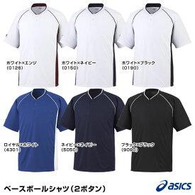 アシックス(asics) BAD013 ベースボールシャツ(2ボタン) 25%OFF 野球用品 2019SS
