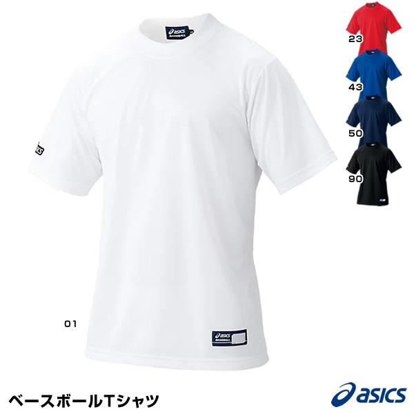 アシックス(asics) BAT009 ベースボールTシャツ 25%OFF 野球用品 2018SS