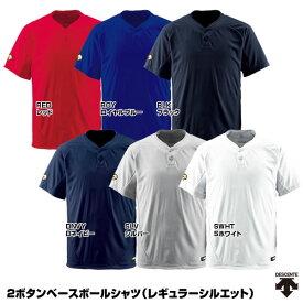 デサント(DESCENTE) DB-201 2ボタンベースボールシャツ(レギュラーシルエット) 25%OFF 野球用品 2019SS