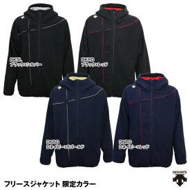 【あす楽対応】デサント(DESCENTE) DBX-2660B型 フリースジャケット DOR-A9887 野球用品 2019FW