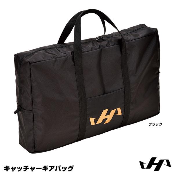【あす楽対応】ハタケヤマ(HATAKEYAMA) BA-15 キャッチャーギアバッグ 20%OFF 野球用品 2017SS