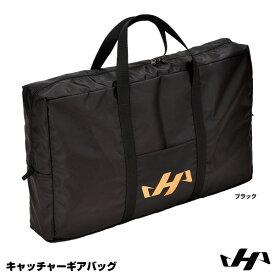 【あす楽対応】ハタケヤマ(HATAKEYAMA) BA-15 キャッチャーギアバッグ 20%OFF 野球用品 2018SS