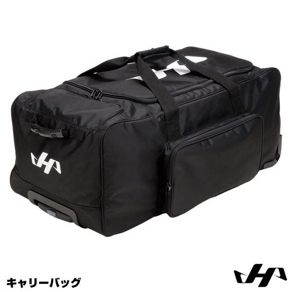 【あす楽対応】ハタケヤマ(HATAKEYAMA) BA-90 キャリーバッグ 20%OFF 野球用品 2018SS