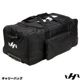 【あす楽対応】ハタケヤマ(HATAKEYAMA) BA-90 キャリーバッグ 刺繍加工対応 15%OFF 野球用品 2020SS