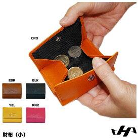 【あす楽対応】ハタケヤマ(HATAKEYAMA) GB-1010 グラブ革財布(小) 野球用品