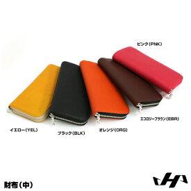 【あす楽対応】ハタケヤマ(HATAKEYAMA) GB-2010 グラブ革財布(中) 野球用品