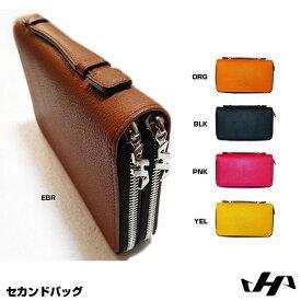 【あす楽対応】ハタケヤマ(HATAKEYAMA) GB-2213 セカンドバッグ 野球用品