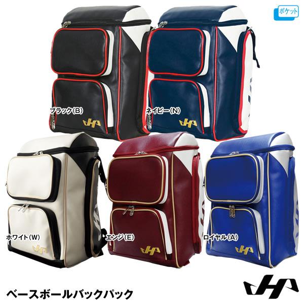 【あす楽対応】ハタケヤマ(HATAKEYAMA) HKR-2PK ベースボールバックパック 刺繍加工対応 20%OFF 限定品 野球用品 2018SS