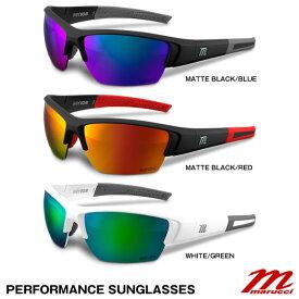 【あす楽対応】マルーチ(marucci) MSNV108 サングラス MV108 PERFORMANCE SUNGLASSES 30%OFF 野球用品 マルッチ