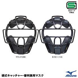 ミズノ(MIZUNO) 1DJQH120 硬式キャッチャー用マスク 25%OFF 野球用品 2019SS