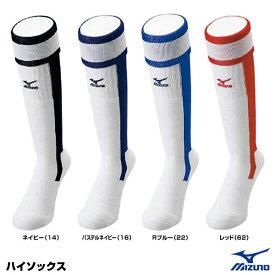 ミズノ(MIZUNO) 52UA147 ウィメンズ用ハイソックス(23-25cm) 20%OFF ソフトボール用品 2020SS