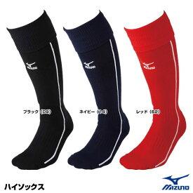 ミズノ(MIZUNO) 52UA149 ウィメンズ用ハイソックス(23-25cm) 25%OFF ソフトボール用品 2020SS
