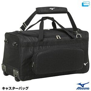 ミズノ(MIZUNO)1FJC007009キャスターバッグ刺繍加工対応20%OFF野球用品2020SS