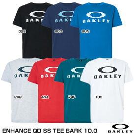 【あす楽対応】<メール便対応>OAKLEY(オークリー) FOA400809  ENHANCE QD SS TEE BARK 10.0 Tシャツ(半袖) 30%OFF 2020SS