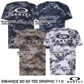 【あす楽対応】<メール便対応>OAKLEY(オークリー) FOA402423 Tシャツ(半袖) ENHANCE QD SS TEE GRAPHIC 11.0 2021SS
