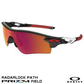 【あす楽対応】OAKLEY(オークリー) OO9206-001 RADARLOCK PATH PRIZM FIELD(野球専用) レーダーロック カスタムオーダー 野球用品 サングラス