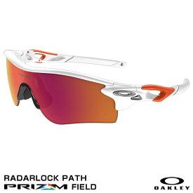 【あす楽対応】OAKLEY(オークリー) OO9206-010 RADARLOCK PATH PRIZM FIELD(野球専用) レーダーロック カスタムオーダー 野球用品 サングラス