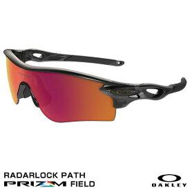 【あす楽対応】OAKLEY(オークリー) OO9206-013 RADARLOCK PATH PRIZM FIELD(野球専用) レーダーロック カスタムオーダー 野球用品 サングラス