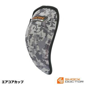 ショックドクター(ShockDoctor) 208 ファウルカップ エアコアカップ
