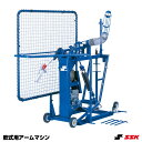 エスエスケイ(SSK) MA100SGN 軟式用アームマシン 20%OFF 野球用品 2017SS