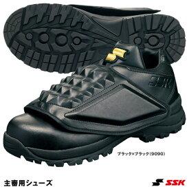 エスエスケイ(SSK) SSF8000 主審用シューズ 25%OFF 野球用品 2019SS