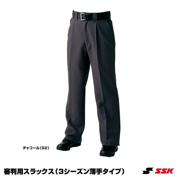 エスエスケイ(SSK) UPW035 審判用スラックス(3シーズン薄手タイプ) 25%OFF 野球用品 2018SS