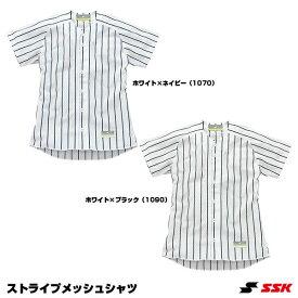 エスエスケイ(SSK) US002M ゲーム用ストライプメッシュシャツ 25%OFF ユニフォーム 野球用品 2019SS