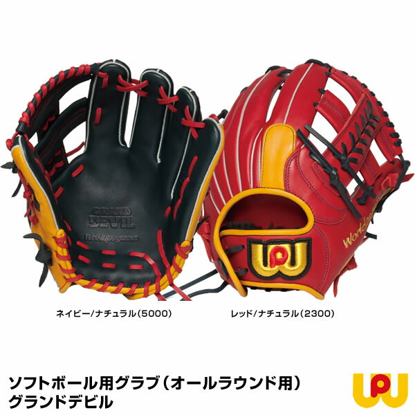 【あす楽対応】ワールドペガサス(WORLD PEGASUS) WGSGD91 ソフトボール用グラブ(オールラウンド用) グランドデビル 野球用品 グローブ 2019SS