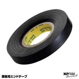 【あす楽対応】<メール便対応>ザナックス(xanax) BGF-26 バットグリップ用エンドテープ 野球用品 2018SS